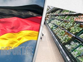 გერმანიაში საკვებ პროდუქტებზე ფასი 40%-ით გაიზარდა