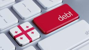 Georgia's external debt to reach 16.6 bln GEL in 2020-2024