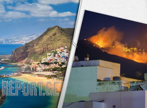 Toxic clouds appear on the Canary Islands - VIDEO -  Updated