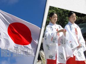 იაპონიაში მეუღლეებს სხვადასხვა გვარის ტარება ეკრძალებათ