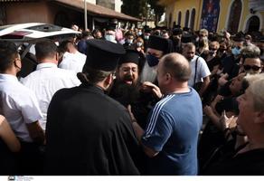 Priest's bullied daughter dies in Greece