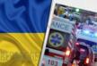 В Украине зафиксировано два антирекорда по коронавирусу
