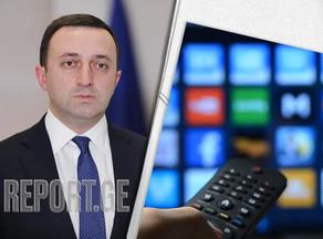 Ираклий Гарибашвили: Телеканалы превратились в филиалы партийных организаций