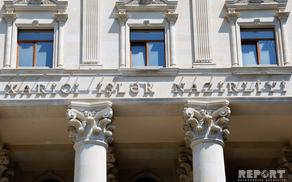 МИД Азербайджана: Армения должна ответить перед международным судом