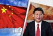 ჩინეთი ყოველთვის იქნება მსოფლიო მშვიდობის მშენებელი - სი ძინპინი
