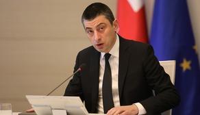 Премьер-Грузии поздравил женщин с 8 марта