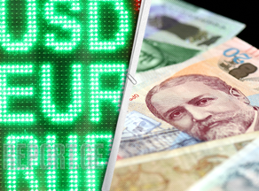 GEL strengthened against dollar by 0.0097 points