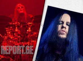 Slipknot-ის დამაარსებელი ჯოი ჯორდისონი გარდაიცვალა