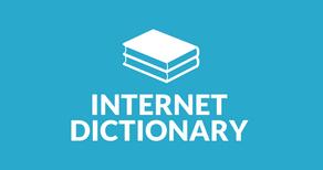 რაში დაგეხმარებათ ფინანსური ანგარიშგებების და აუდიტორული ტერმინოლოგიის პირველი ონლაინ ლექსიკონი