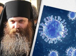 У Владыки Иакоба подтвердился коронавирус