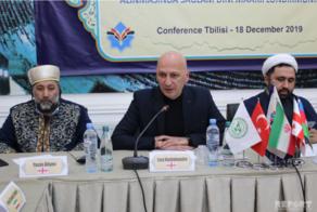 Грузия призывает бороться с религиозным экстремизмом