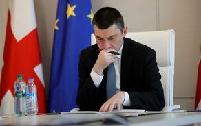 Какую финансовую помощь правительство Грузии предложит населению