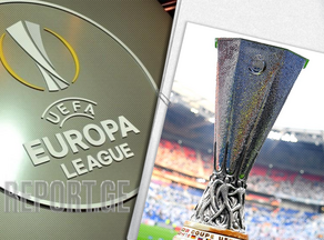 Draw for 1/16 final of Europa League