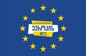9 მაისს ევროკავშირი ევროპის დღეს აღნიშნავს