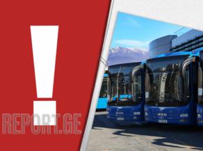 ავტობუსების მარშრუტი იცვლება