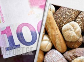 პურზე ფასი შენარჩუნდება