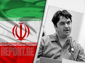 ირანში საინფორმაციო სააგენტოს ხელმძღვანელი სიკვდილით დასაჯეს