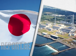 იაპონიაში 44 წლის ბირთვულ რეაქტორს გადატვირთავენ