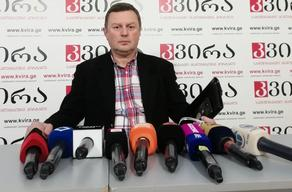 We will show the movie to police - Dimitri Lortkipanidze
