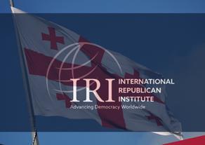 რა გვერდები დაბლოკა Facebook-მა - IRI-ის ანგარიში
