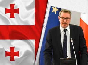 Carl Hartzell: European Union calls for immediate release of Mr Gakheladze