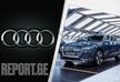 Audi მხოლოდ ელექტრომობილებს გამოუშვებს