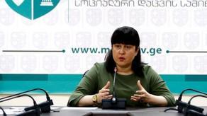 Tamar Gabunia: We might not even reach a peak