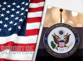 ქვეყანა, რომელიც აფხაზეთისა და სამხრეთ ოსეთის დამოუკიდებლობას აღიარებს, აშშ-ს დახმარებას ვერ მიიღებს