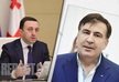 PM Gharibashvili: Saakashvili's hunger strike no longer attracts my attention