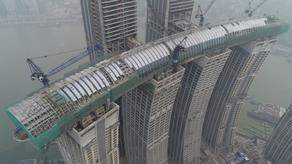 ჩინეთში ჰორიზონტალური ცათამბჯენი ააშენეს - PHOTO