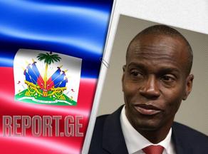 В убийстве президента Гаити подозревается экс-судья Верховного суда