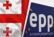 EPP: სასწრაფოდ გადაიყვანეთ მიხეილ სააკაშვილი სამოქალაქო საავადმყოფოში