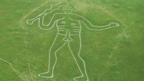 ცერნე აბას გიგანტის წარმოშობის შესახებ ახალი დეტალები ხდება ცნობილი