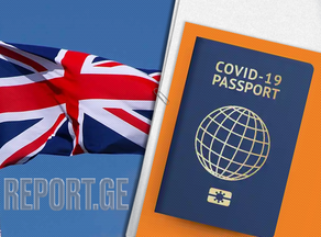 В Великобритании с 17 мая задействуют паспорта вакцинации