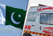 პაკისტანში თვითმფრინავი ჩამოვარდა