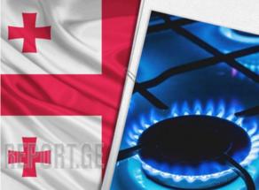 SOCAR Georgia's main gas supplier, according to SOCAR CEO