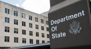 Как Грузия борется с терроризмом - отчет Госдепартамента США