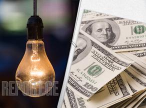 ელექტროენერგეტიკაში მილიარდზე მეტი ინვესტიცია განხორციელდება
