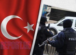 თურქეთში მსხვილმასშტაბიანი ანტიტერორისტული ოპერაცია დაიწყო