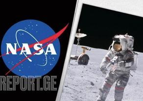 Бразилия и Новая Зеландия будут покорять Луну вместе с США