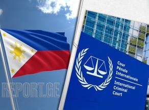 ჰააგის სასამართლო: ფილიპინების ანტინარკოტიკულ კამპანიაში დანაშაულის ნიშნები იკვეთება