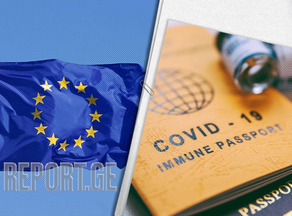 1 ივლისიდან ევროკავშირში კოვიდ-პასპორტები ამოქმედდება