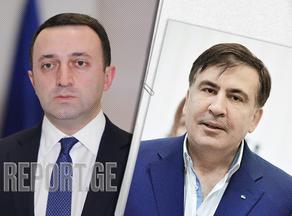 Гарибашвили: За маршем достоинства стоит Саакашвили