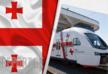 Грузинская железная дорога распространила заявление