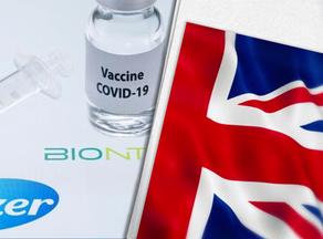 Великобритания получит вакцину от коронавируса 7 декабря