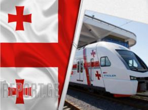 ГЖД назначила два дополнительных рейса в направлении Батуми