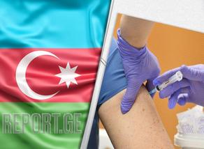 В Азербайджане от COVID-19 вакцинировали 65 тысяч человек