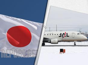 იაპონიაში თვითმფრინავი დაშვების ზოლიდან გადავიდა