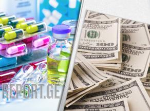 მედიკამენტების და ამბულატორიული მომსახურების ფასები გაიზარდა
