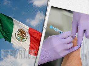 მექსიკაში კორონავირუსის ყალბი ვაქცინები იპოვეს